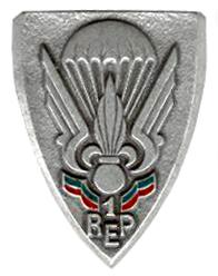 insigne du 1er R.E.P.